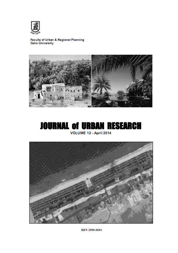 Journal of Urban Research